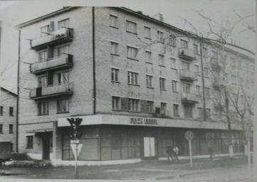 Кафе Колос село Амурзет